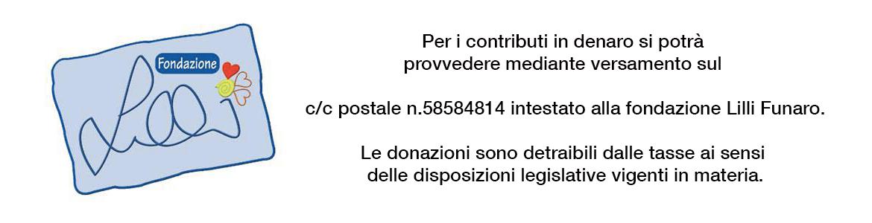 contributo-volontario-fondazione-lilli-funaro